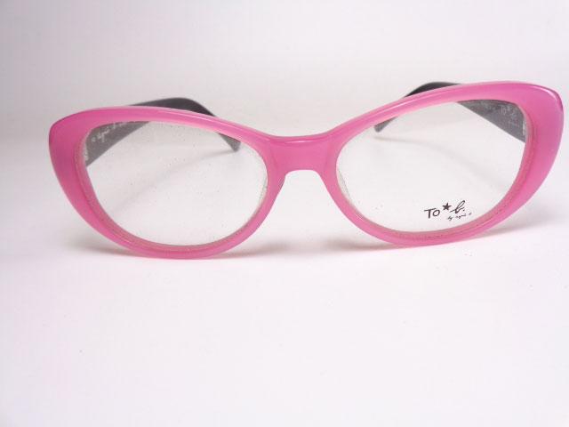 agnis-b AB-8005 眼鏡 メガネ レンズ フレーム 枠 近視 遠視 乱視 老眼 遠近両用 度入り 金属 セル