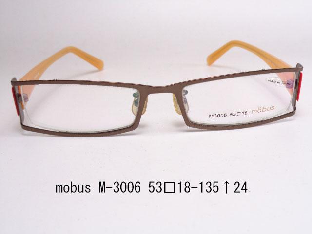mubus M-3006 眼鏡 メガネ レンズ フレーム 枠 近視 遠視 乱視 老眼 遠近両用 度入り 金属 セル
