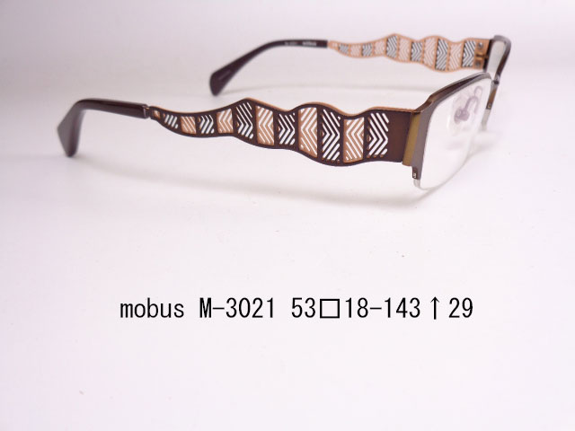 【mubus M-3021】 眼鏡 メガネ レンズ フレーム 枠 近視 遠視 乱視 老眼 遠近両用 度入り 金属 セル