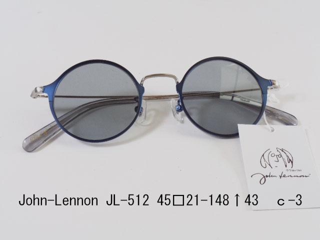 JOHN-Lennon JL-512 c-3 目の疲れ 眼鏡 メガネ レンズ フレーム 枠 近視 遠視 乱視 老眼 遠近両用 度入り 金属 セル