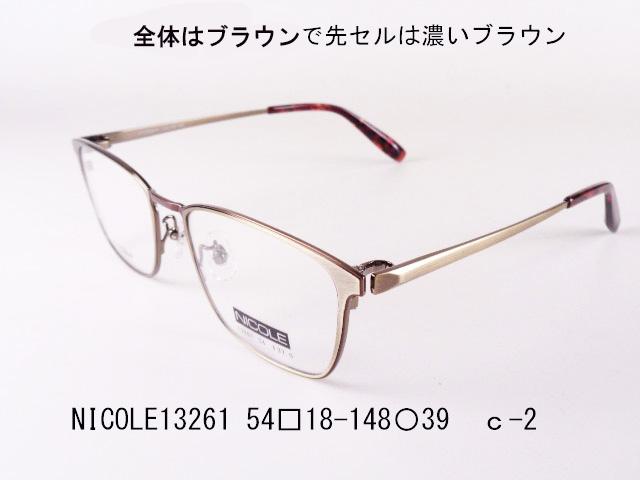 度付き NICOLE13261c2