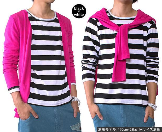 Horizontal stripe Ron T long sleeves T-shirt /A111 men gap Dis fs3gm
