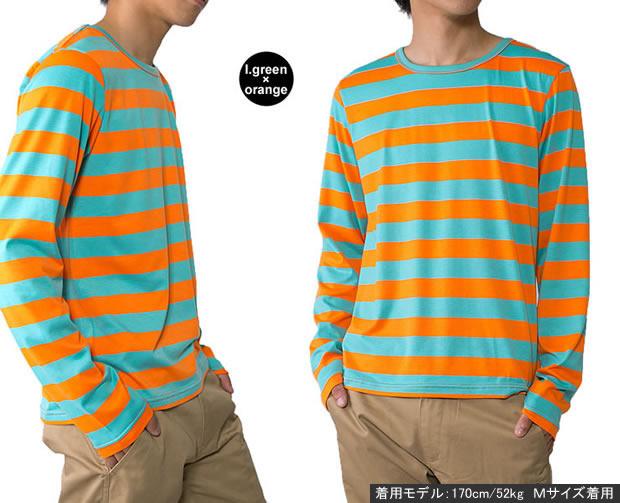 ad1f798abc ... Horizontal stripe T-shirt horizontal stripe Ron T long sleeves T-shirt  /A111 ...