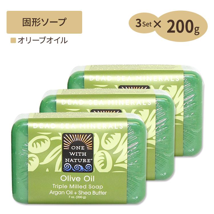 新入荷 流行 安い 激安 プチプラ 高品質 オリーブオイル デッドシー ミネラルズソープ 200g 3個セット 死海石鹸