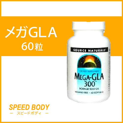 Borage Oil mega GLA (gamma linolenic acid) 300 mg 60 tablets supplements / supplements / urmanssaport / softgels/Source Naturals / Source Naturals.