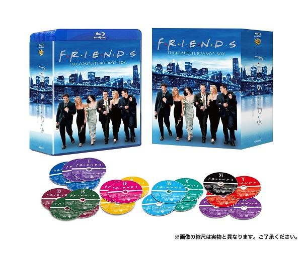 新品☆在庫あり即納!フレンズ シーズン1-10 ブルーレイ全巻セット(21枚組) [Blu-ray]