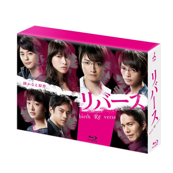 【新品】在庫あり! リバース Blu-ray BOX(Blu-ray Disc) 藤原竜也 戸田恵梨香 玉森裕太