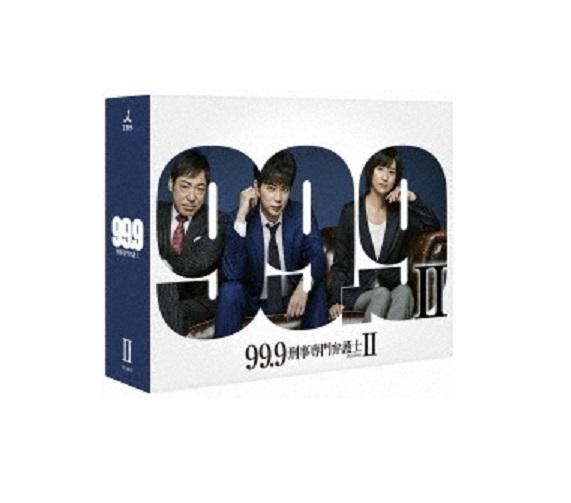 【新品】【即納】99.9-刑事専門弁護士- SEASON II Blu-ray BOX (Blu-ray Disc) 松本潤 香川照之 木村文乃 ブルーレイ 【定価 28,512円】