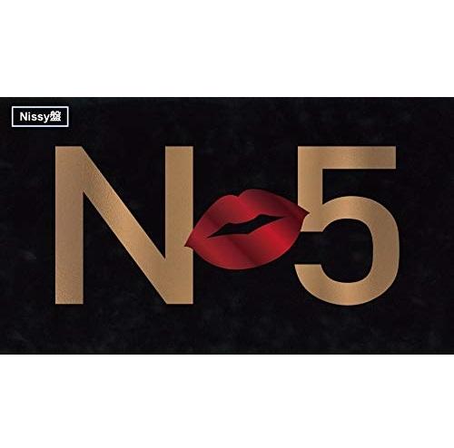 【新品】【即納】Nissy Entertainment 5th Anniversary BEST(CD2枚+Blu-ray6枚組)(初回生産限定盤)( Nissy盤 豪華BOX仕様) Nissy(西島隆弘) ブルーレイ