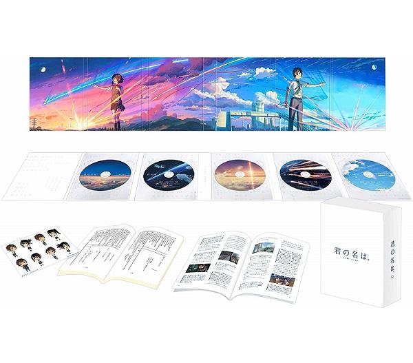 【新品】【即納】「君の名は。」Blu-rayコレクターズ・エディション 4K Ultra HD Blu-ray同梱5枚組 (初回生産限定)(早期購入特典:特製フィルムしおり付き)(オリジナル特典:描き下ろしA4特製フレーム[高画質印刷]+特殊加工ポストカード2枚組付き)