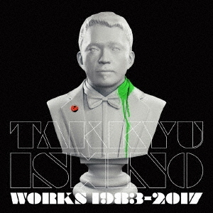 【新品】【即納】Takkyu Ishino Works 1983~2017(完全生産限定盤)石野卓球