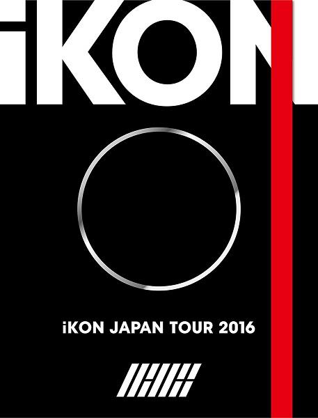 新品☆2017年2月1日発売予定!【早期購入特典あり】iKON JAPAN TOUR 2016(2Blu-ray+2CD+PHOTO BOOK)(スマプラミュージック&ムービー対応)(初回生産限定盤)(クリアチケットフォルダー付) blu-ray