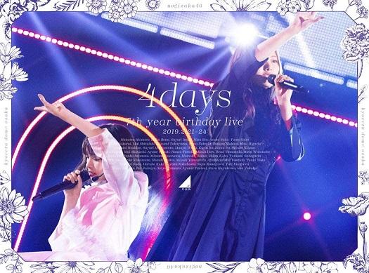 【新品】【即納】7th YEAR BIRTHDAY LIVE(完全生産限定盤)(9DVD)(外付特典なし) 乃木坂46