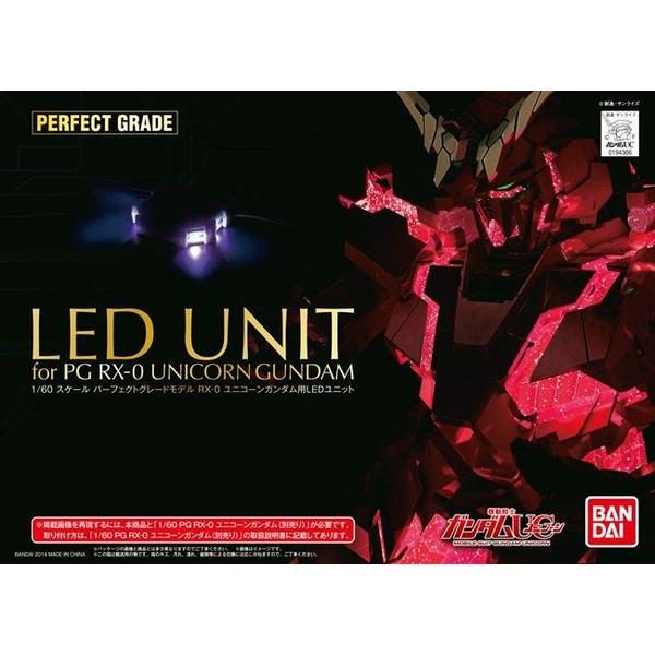 【新品】【即納】PG 1/60 RX-0 ユニコーンガンダム用 LEDユニット (機動戦士ガンダムUC)