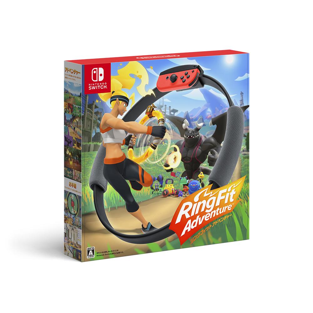 【新品】【即納】リングフィット アドベンチャー Nintendo Switch