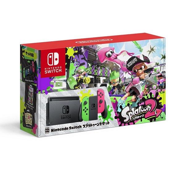 【新品】【即納】 Nintendo Switch Nintendo Switch スプラトゥーン2セット 任天堂 スイッチ