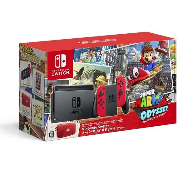 【新品】【即納】Nintendo Switch スーパーマリオ オデッセイセット 【限定】オリジナルラゲッジタグ 付 任天堂 スイッチ