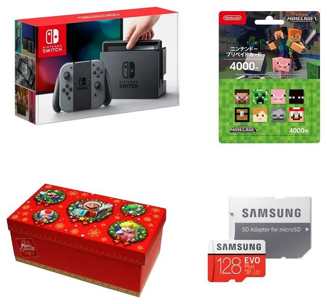 【新品】【即納】Nintendo Switch Joy-Con (L) / (R) グレー+ニンテンドープリペイドカード4000円(Minecraft)+ギフトラッピングキット【大】 (BOX仕様:マリオキャラクターver.) +Samsung microSDXCカード 128GB EVO Plus MB-MC128GA/ECO