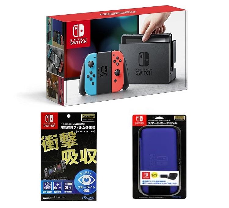 【新品】【即納】液晶保護フィルム多機能付き(任天堂ライセンス商品) Nintendo Switch Joy-Con (L) ネオンブルー/ (R) ネオンレッド+HARD CASE for Nintendo Switch ブルー