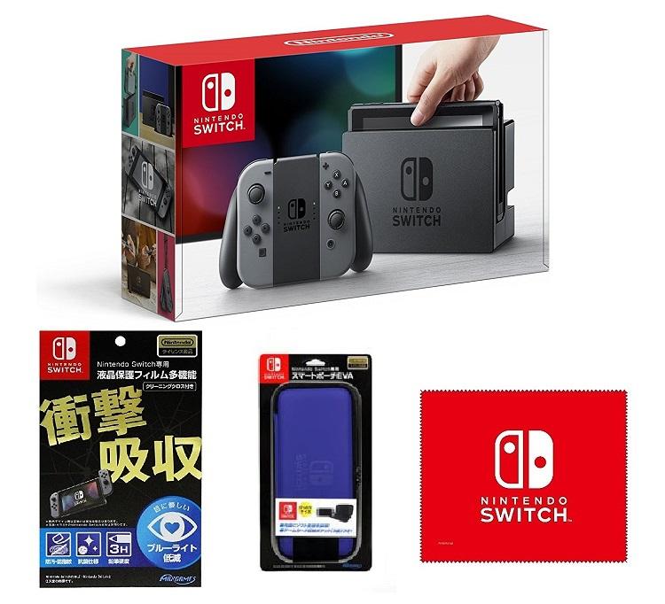 【新品】【即納】【液晶保護フィルム多機能付き (任天堂ライセンス商品) 】Nintendo Switch Joy-Con (L) / (R) グレー+HARD CASE for Nintendo Switch ブルー+マイクロファイバークロス