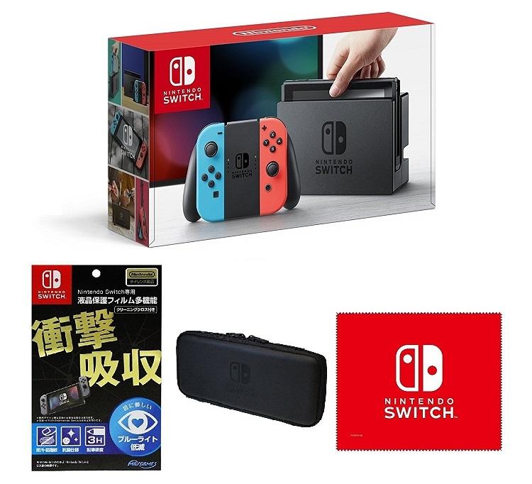 【新品】【即納】【液晶保護フィルム多機能付き(任天堂ライセンス商品)】Nintendo Switch Joy-Con (L) ネオンブルー/ (R) ネオンレッド+専用スマートポーチ(EVA)ブラック+マイクロファイバークロス