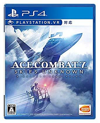 【新品】【即納】PS4 ACE COMBAT 7: SKIES UNKNOWN COLLECTOR'S EDITION エースコンバット