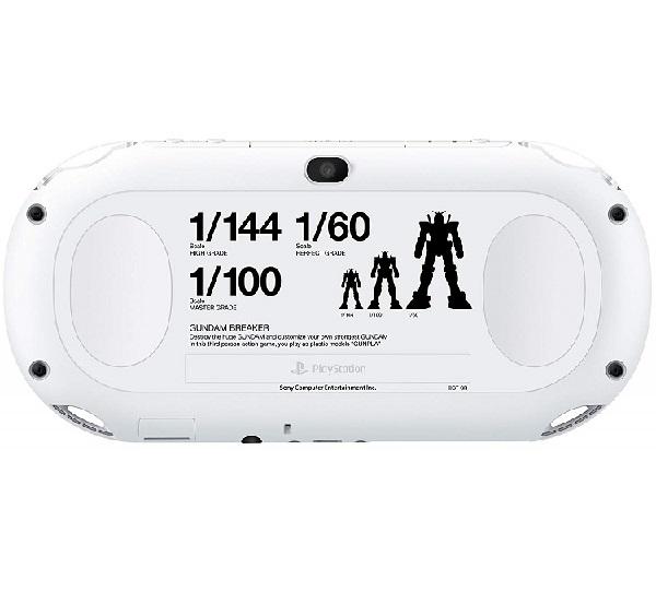 【新品】【即納】外箱難あり!PlayStation Vita ガンダムブレイカー スターターパック (PCHL-60001) 本体 ソニー