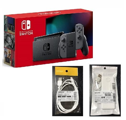 【新品】【即納】Nintendo Switch Joy-Con(L)/(R) グレー +【PSE認証済み】5000mah モバイルバッテリー+Type-Cケーブル 1m 任天堂 ゲーム機 プレゼント 本体