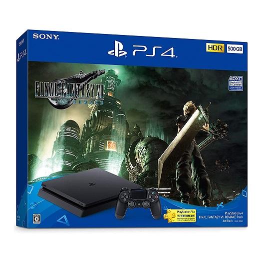 【新品】1週間以内発送 PlayStation 4 FINAL FANTASY VII REMAKE Pack(HDD:500GB) ファイナルファンタジー7 PS4