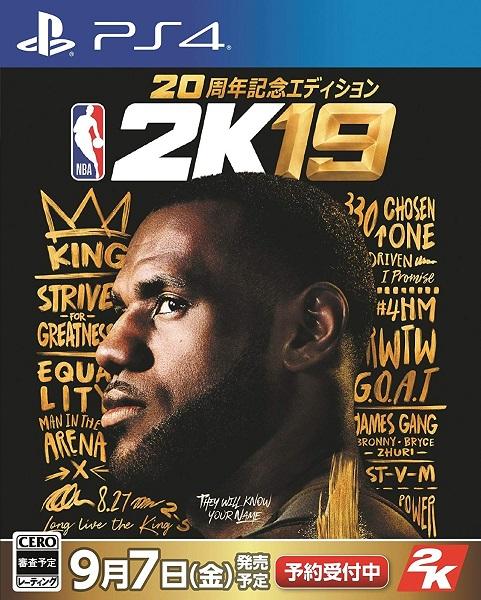 【新品】【即納】 NBA 2K19 20周年記念エディション PS4 バスケットボール