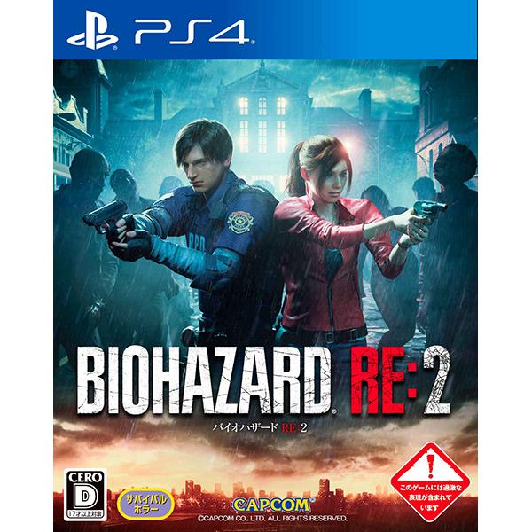 【新品】2019年1月25日発売予定!カプコン CAPCOM BIOHAZARD RE:2 COLLECTOR'S EDITION PS4 ソフト バイオハザード