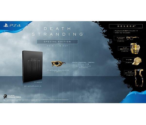 【新品】2019年11月発売予定!DEATH STRANDING ( デスストランディング ) スペシャルエディション 限定版 PlayStation4 PS4 ダリル