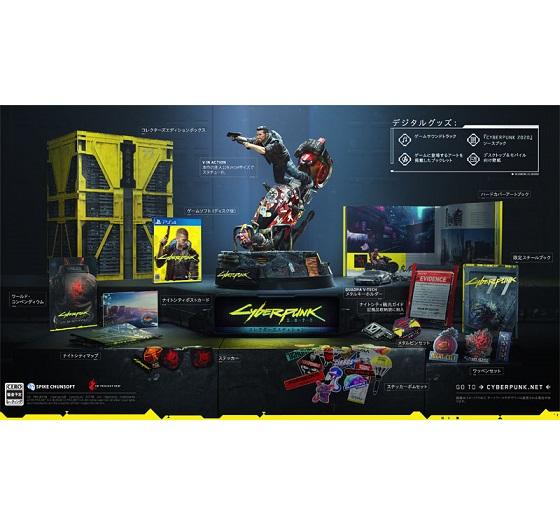 【新品】2020年9月17日頃入荷次第発送予定!サイバーパンク2077 コレクターズエディション PS4 キアヌ・リーブス PLJS-36123