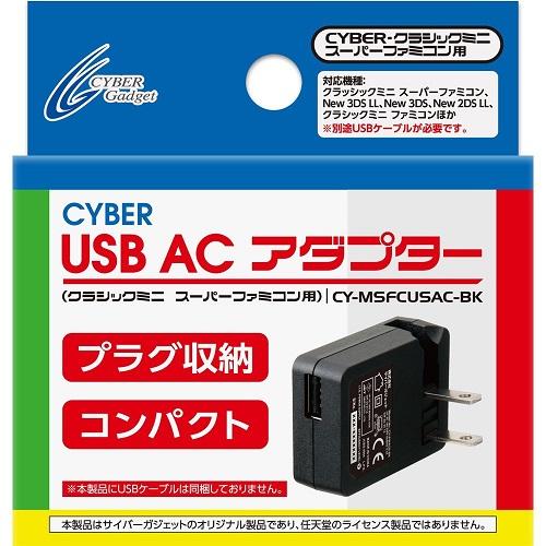 スーパーファミコン CLV-S-SHVF USB-ACモバイルバッテリー・クリーナークロスセット ニンテンドークラシックミニ 【お一人様一台限り】 【5月限定特価】 限定セット