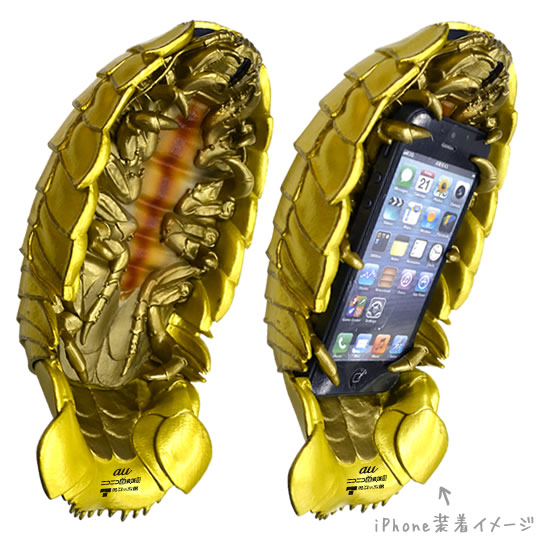 sale retailer 0a9bd 89756 Brand new ☆ giant isopod iPhone case 1, Tan (gold only)