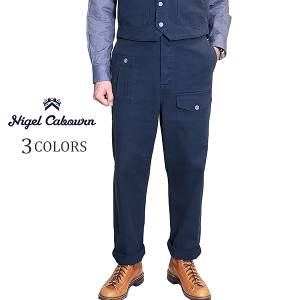 NIGEL CABOURN × LYBRO ナイジェル・ケーボン × ライブロ (SIZE:W30-W38) WWII PANT GARMENT DYED COTTON HERRINGBONE 3 COLORS