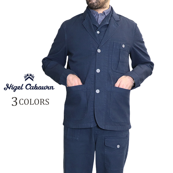 NIGEL CABOURN × LYBRO ナイジェル・ケーボン × ライブロ BRITISH ARMY BLAZER GARMENT DYED COTTON HERRINGBONE 3 COLORS