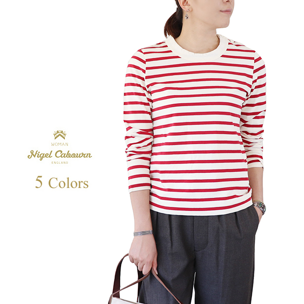 NIGEL CABOURN WOMAN ナイジェル・ケーボン ウーマン SAILOR T-SHIRT LONG SLEEVE 5 COLORS MAIN LINE