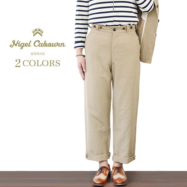 NIGEL CABOURN WOMAN ナイジェル ケーボン ウーマン BASIC PANT MAIN COLORS LINEN HIGH 無料サンプルOK LINE 2 5☆大好評 DENSITY