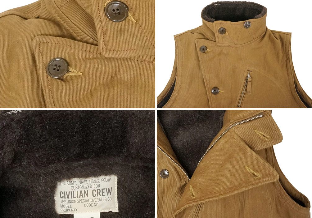 FREEWHEELERS WINTER AVIATOR'S VEST 1930 - 1940s CIVILIAN MILITARY STYLE CLOTHING JUNGLE CLOTH PARAFFIN COATING SEPIA BROWN