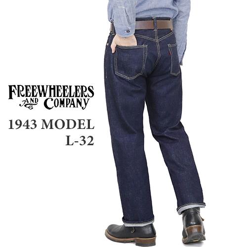 FREEWHEELERS フリーホイーラーズ Lot 601 XX 1943 5 POCKET JEANS 1943 WWII EARLY MODEL THE VANISHING WEST 14oz INDIGO DENIM WASHED