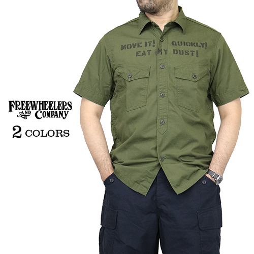 FREEWHEELERS フリーホイーラーズ U.S.M.C HOT RODDER FLIGHT ENGINEER SHORT SLEEVE SHIRT 1930 - 1940s CIVILIAN MILITARY STYLE CLOTHING 2 COLORS