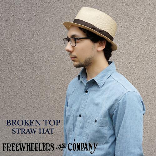 FREEWHEELERS フリーホイーラーズ BROKEN TOP STRAW HAT GREAT LAKES GMT. MFG. CO. ストローハット