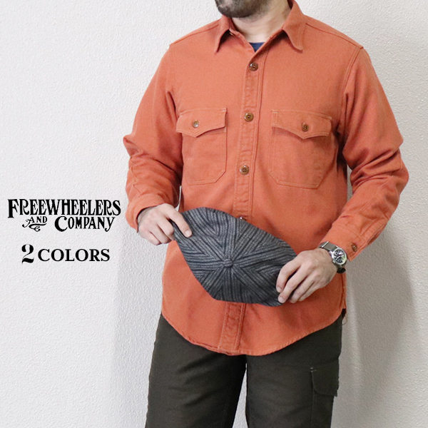 FREEWHEELERS フリーホイーラーズ SKID ROW WORK SHIRT 1930 - 1940s STYLE UTILITY GARMENT COTTON FLANNEL TWILL 2 COLORS