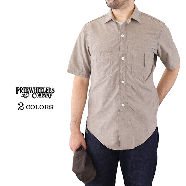 FREEWHEELERS フリーホイーラーズ BIG BERTHA SHORT SLEEVE SHIRT 1910 - 1920s STYLE WORK CLOTHING YARN DYED OXFORD 2 COLORS