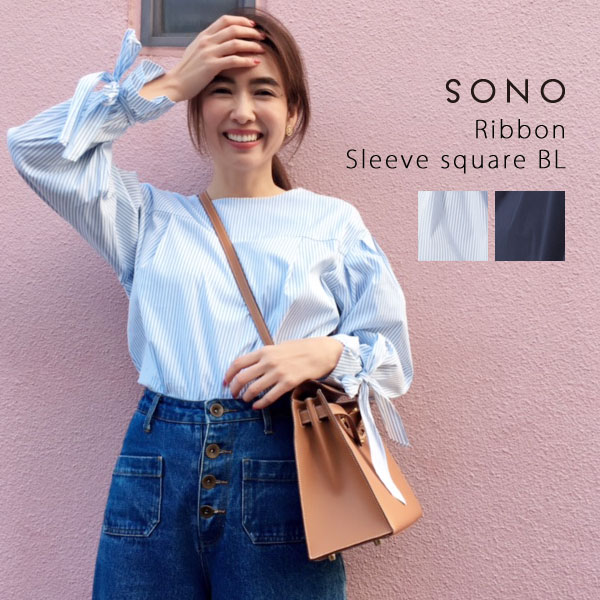 【SONO/ソーノ】Ribbon Sleeve square BL.【送料無料】【20170210】