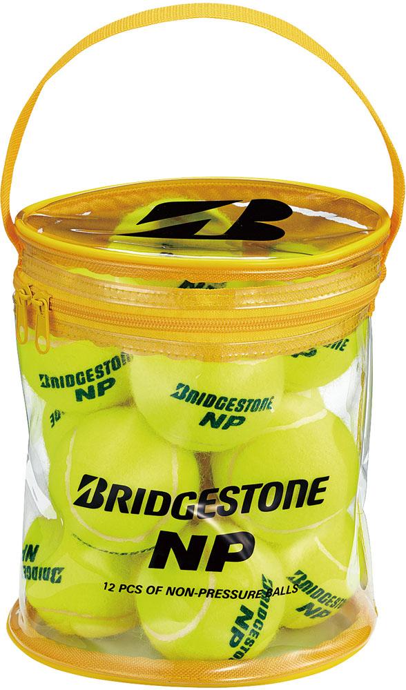 【ラッキーシール対象】BridgeStone(ブリジストン)テニスボールノンプレッシャー(108個入)BBA46BT