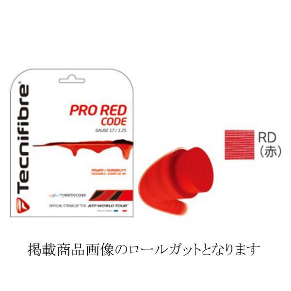 【ラッキーシール対象】BridgeStone(ブリヂストン)テニスガット・ラバーPRO RED CODE ゲージ 1.20 mm ロール 200 mTFR500レッド