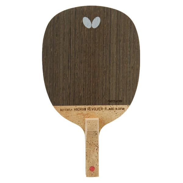 【ラッキーシール対象】バタフライ(Butterfly)卓球ラケットハッドロウリボルバーR 反転用ペン23850