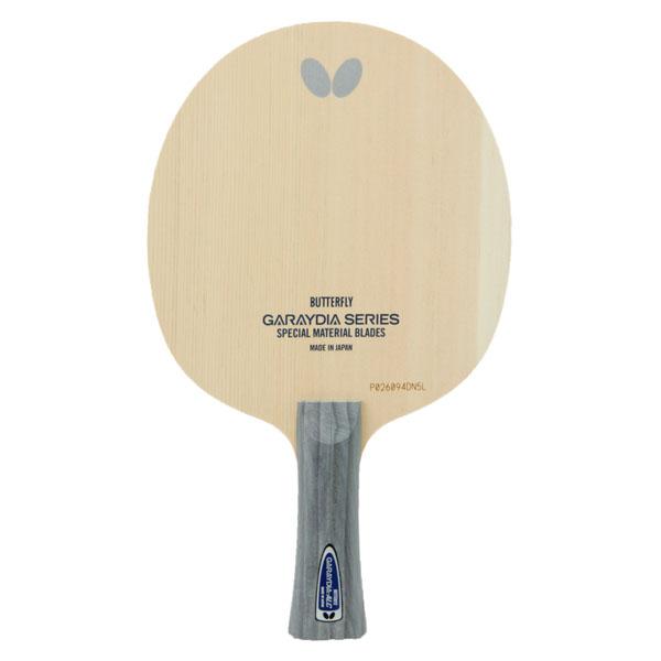 【ラッキーシール対象】バタフライ(Butterfly)卓球ラケットガレイディア・ALC FL 攻撃用シェーク36731